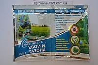 Спасатель Хвои и газона 3мл + фунгицид 12мл с прилипателем и стимулятором роста