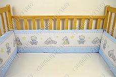 Бортики в детскую кроватку защита со съемными чехлами Мишка игрушки голубой, фото 2