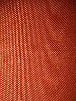 Багама/Этна 19 (оранжевая)