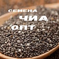Семена ЧИА Оптом от 25 кг.