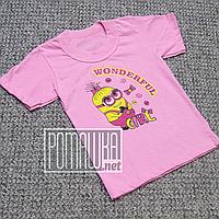 Детская футболка для девочки р. 92-98 1-2 год ткань КУЛИР-ПИНЬЕ 100% тонкий хлопок ТМ Ромашка 4778 Розовый