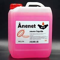 Жидкое мыло для рук 5 л Anenet аромат дыни