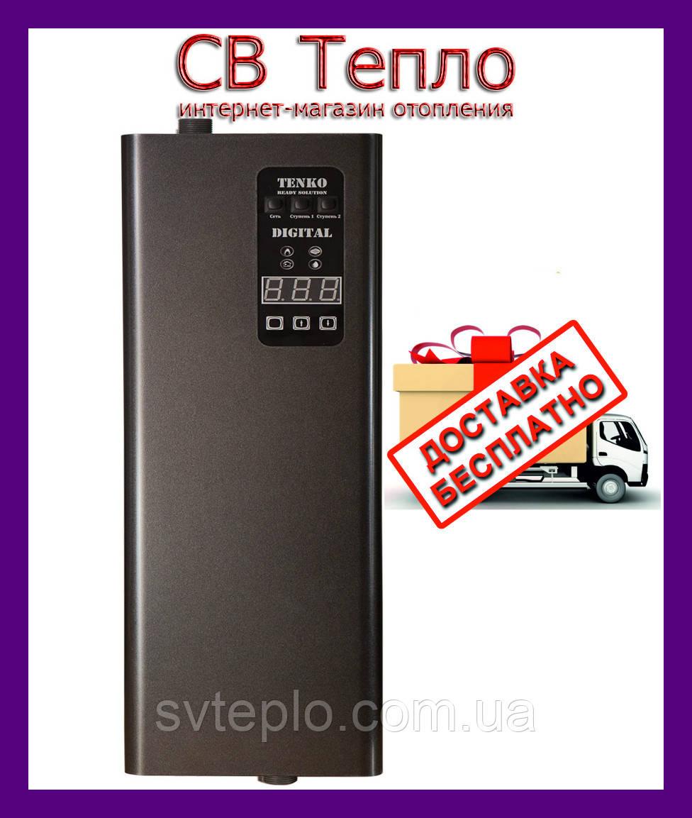 Электрический котел Tenko (Тенко) Digital 4,5 кВт 380 В