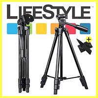 Штатив для камеры A508