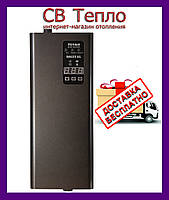Электрический котел Tenko (Тенко) Digital 9 кВт 380 В, фото 1