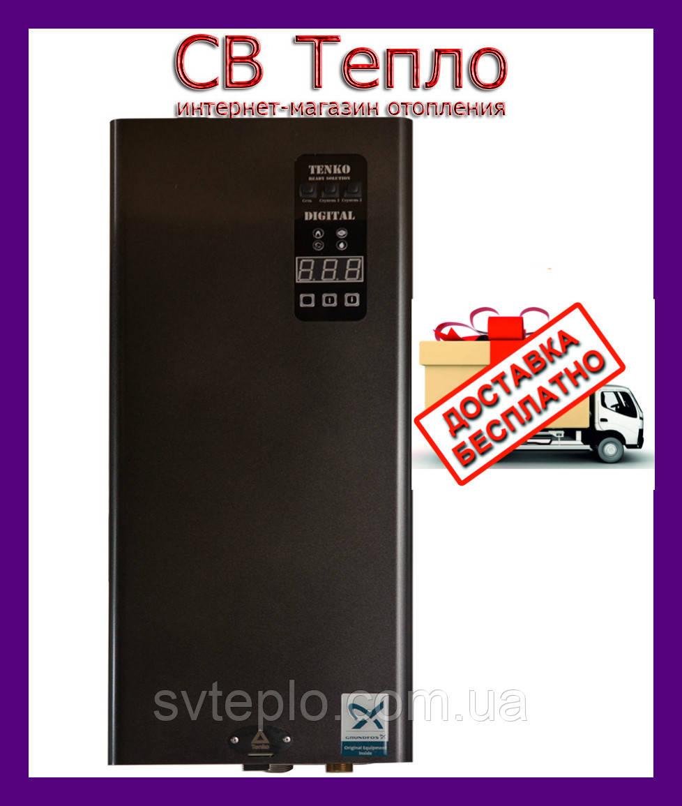 Електричний котел Tenko (Відтінком) Standart Digital 3 кВт