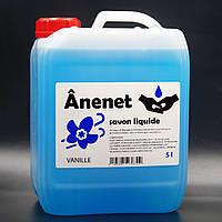 Жидкое мыло для рук 5 л Anenet аромат ванили
