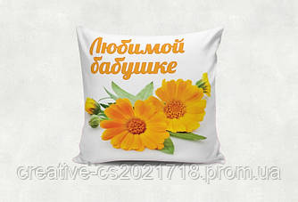 "Подушка ""Любимой бабушке"""