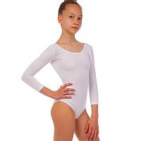Купальник гимнастический с длинным рукавом Хлопок белый UR детский (р-р 40, рост 158см)