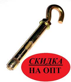 Анкер с крючком (С-образный крюк полукольцо)