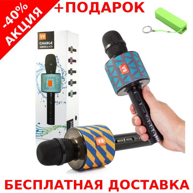 Микрофон с функцией караоке JBL V8 Blue Karaoke Charge Original size + powerbank 2600 mAh