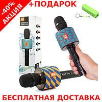 Микрофон с функцией караоке JBL V8 Blue Karaoke Charge Original size + powerbank 2600 mAh, фото 1