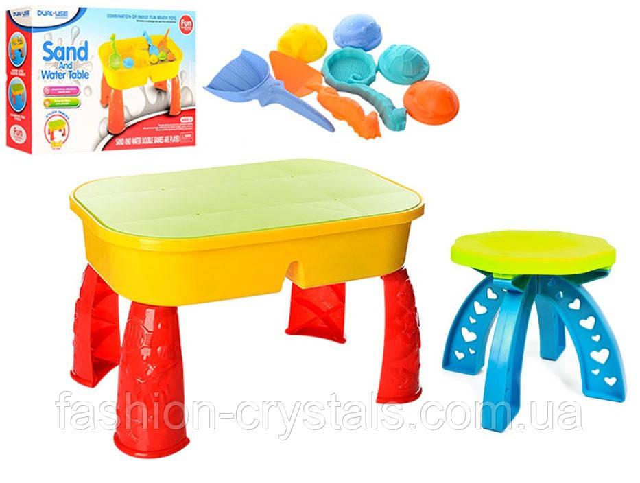 Столик-песочница со стульчиком для игр с песком и водой 2 в 1