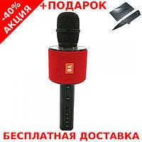 Микрофон с функцией караоке JBL V8 Red Karaoke Charge Original size + нож-визитка, фото 1