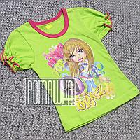 Детская футболка для девочки р. 92-98 1-2 года ткань КУЛИР-ПИНЬЕ 100% тонкий хлопок ТМ Ромашка 4779 Зеленый