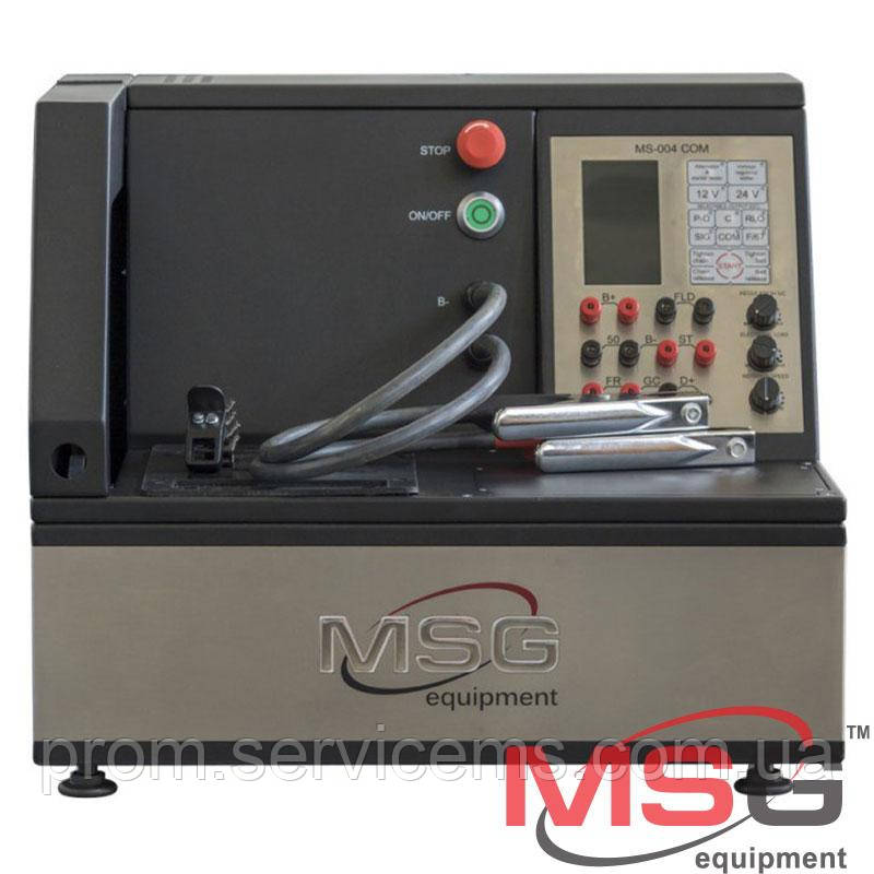 Cтенд для диагностики генераторов и стартеров MSG MS004 COM 24В   COM SIG P-D   50A 100A 12V 24V клавиатура