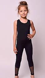 Комбинезон для хореографии, гимнастики и балета