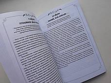 """""""В Его руках. Вечерние чтения для семьи"""" Джеймс Такер, Присцилла Такер, фото 2"""