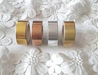 Скотч декоративный фольгированный скотч золото, скотч серебро, набор 4 шт, ширина 1,5 см каждый по 5 метров