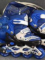 Детские ролики - Комплект Раздвижных Роликов Maraton Combo - Blue 34-37 р., фото 3