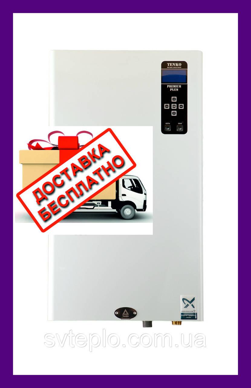 Электрический котел Tenko ПРЕМИУМ Плюс 6 кВт 380 В + подарок
