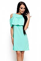 (S, M, L) Молодіжне повсякденне ментолове плаття Remy