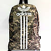 Рюкзак спортивный размер 27*38*9