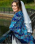 Признание 1462-14, павлопосадский платок шерстяной  с шелковой бахромой, фото 6