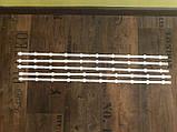 """Планки LED подсветки для телевизора LG42""""6916L-1217A/1215A/1216A/1214A, фото 4"""