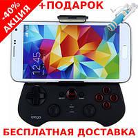 Джойстик Bluetooth V3.0 IPEGA PG-9017 под телефон беспроводной + монопод для селфи, фото 1