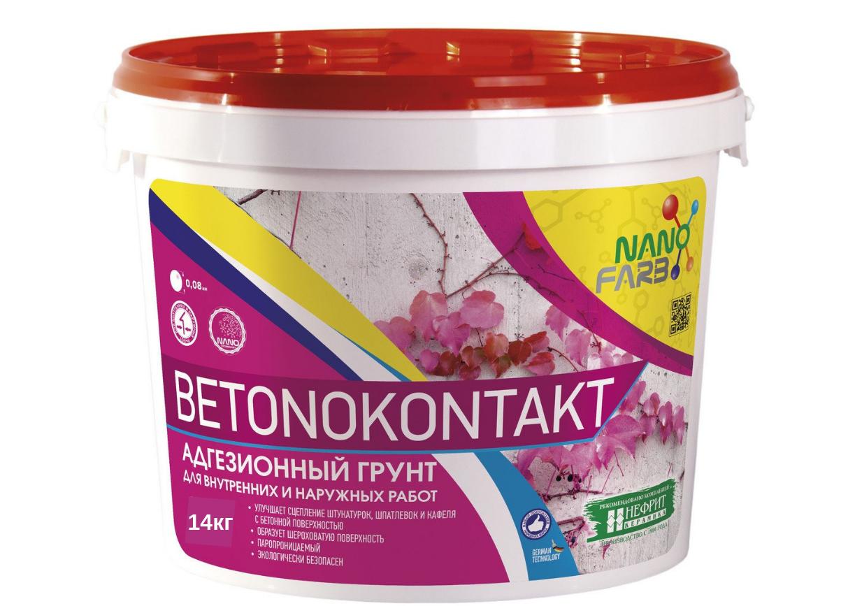 Адгезионный Грунт Nanofarb Betonokontakt 14кг