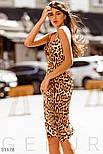 Облегающее леопардовое платье на тонких бретельках, фото 2