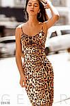 Облегающее леопардовое платье на тонких бретельках, фото 4