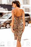 Облегающее леопардовое платье на тонких бретельках, фото 5