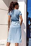 Легкое платье-рубашка длины миди голубое, фото 4