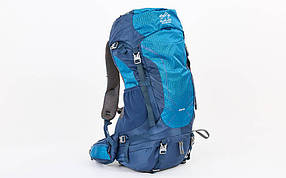 Рюкзак туристический с каркасной спинкой COLOR LIFE 50 литров (TY-5308)