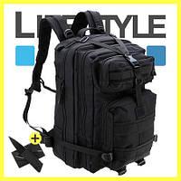 Тактичний Штурмової Військовий Рюкзак 45л Oxford 600D + Подарунок!!! Ніж-візитка, фото 1