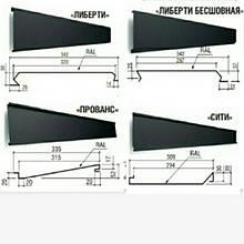 Фасадные облицовочные панели металлические от завода - Термастил. 0,5 мм РЕМА.