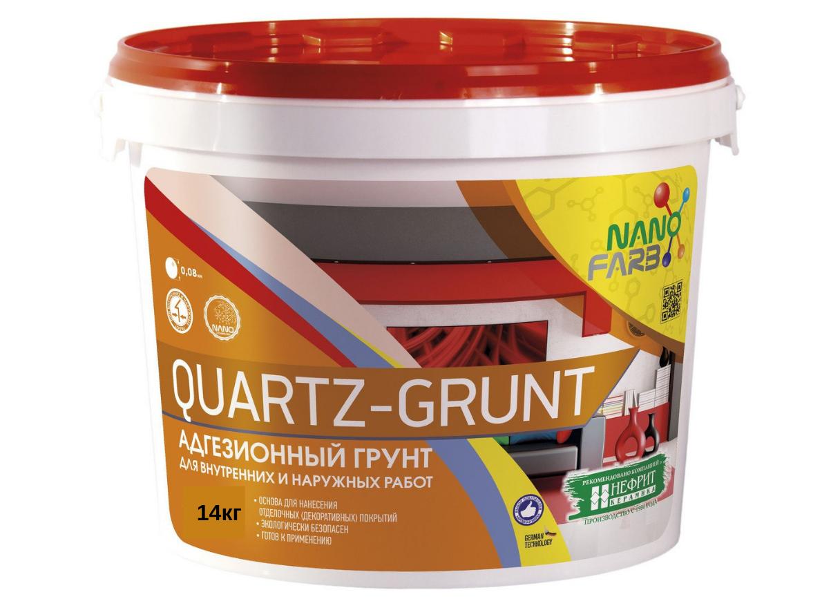 Кварцевая грунтовка Nano farb Quartz-Grunt 14кг