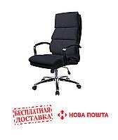 Кресло для офиса Ажакс (AJAX)