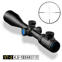 Прицел оптический VT-2 4.5-18х44 SFIR-Discovery