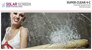 Защитная прозрачная пленка Solar Screen Super Clear 4 C 125 мкр. светопропускаемость 90% 1.524 м