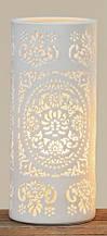Світильник нічник Шарі біла кераміка һ20см 4259200