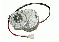 Электродвигатель 24V250W постоянного тока со встроенным редуктором