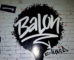 Набори для самозамеса рідини Balon