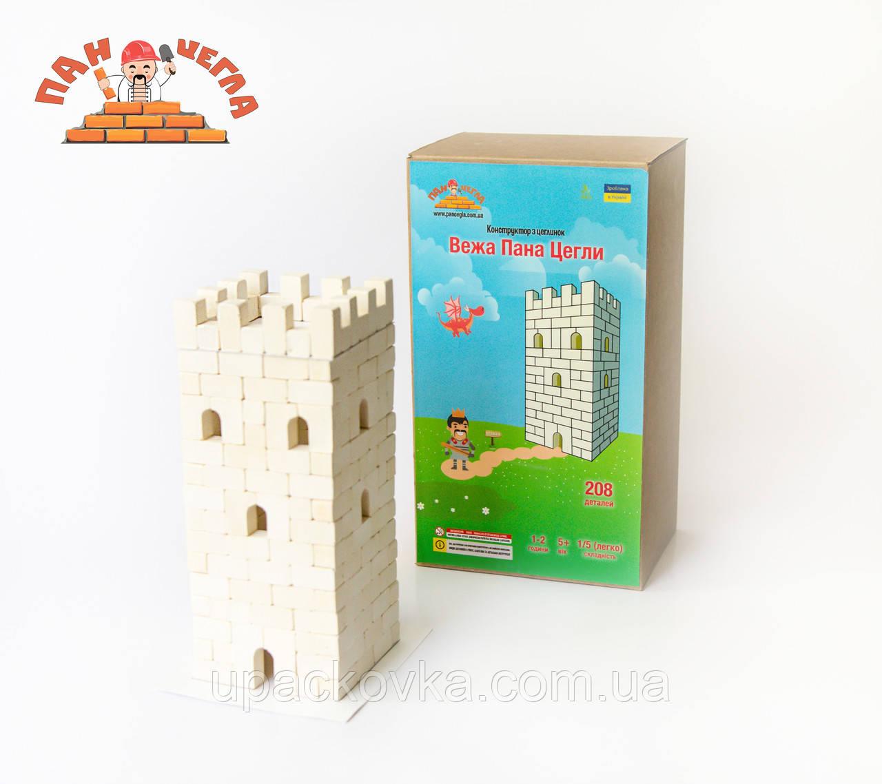Башня Пана Цеглы