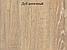 Полка навесная книжная 190*1050*290 серия Ромбо от Металл дизайн, фото 6
