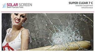 Защитная прозрачная пленка Solar Screen Super Clear 7 C 210 мкр. светопропускаемость 85% 1.524 м