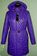 Молодежные зимние куртки полупальто