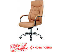 Кресло классическое компьютерное Алгос (ALGOS)